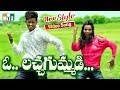 DJ TELANGANA TRADITIONAL FOLK VIDEO SONGS - BANDA MEEDHA VEDDI GINNA - FOLK JANAPADA TELUGU DJ SONGS
