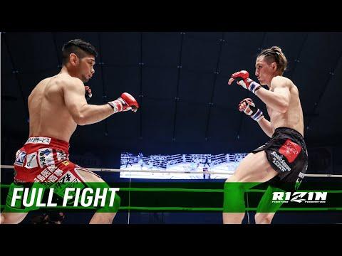 Full Fight   石渡伸太郎 vs. 井上直樹 / Shintaro Ishiwatari vs. Naoki Inoue - RIZIN.28