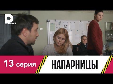 Русские мультики онлайн. Смотреть Русские мультики онлайн