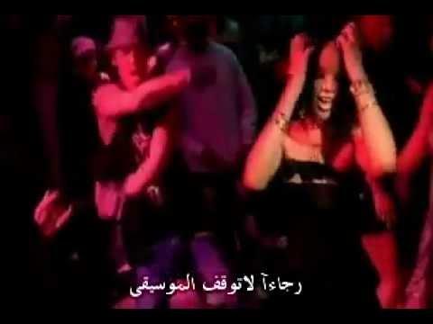 RihannaDon't Stop The Music ترجمة أغنية ريانا