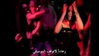 Rihanna   Don't Stop The Music ترجمة أغنية ريانا