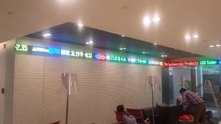 LED Ticker, LED Stock market ticker, LED ticker for office by technocratz.in 9810124109