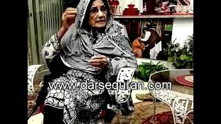 Repeat youtube video Dr. Aafia Siddiqui Ki Walda Sy  Darsequran.com Ki Khususi Baat Cheet - 15 January 2017