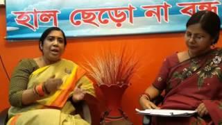 Haal Cherona Bondhu - আলাপচারিতা :) (২)