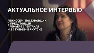 Анастасия Гриненко: Скучно не будет