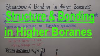 Bonding in higher boranes [structure, bonding & framework electrons in B4H10, B5H9, B5H11, B6H10]