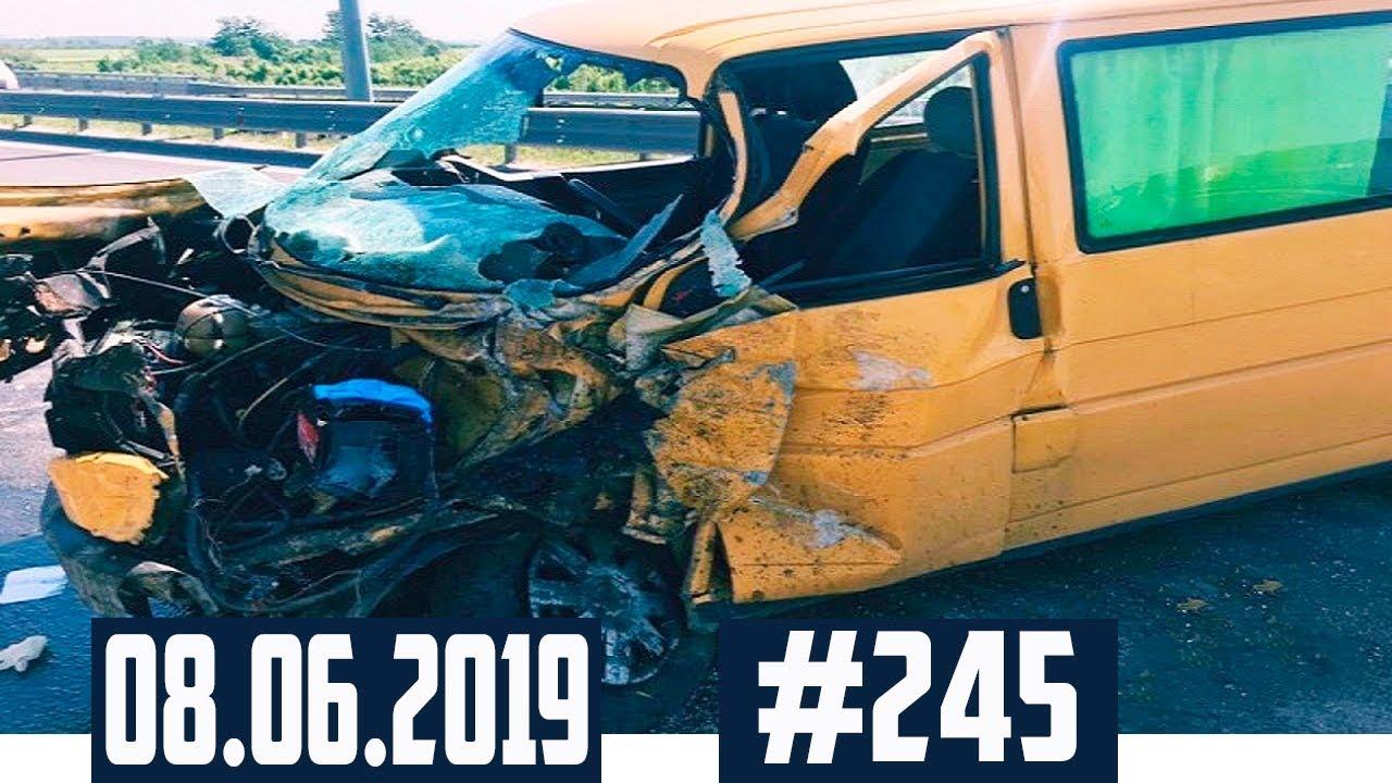 Подборка Аварий и ДТП с видеорегистратора №245 за 08.06.2019 [accidents June]