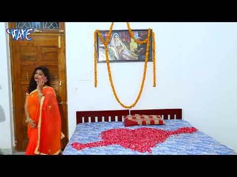 #सुहागरात स्पेशल VIDEO SONG 2018 - Daradiya Hoi Ae Raja - Bhojpuri Hit Songs 2018