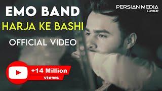 Emo Band - Harja Ke Bashi ( امو بند - هرجا که باشی - ویدیو)