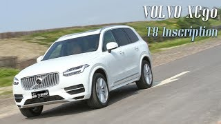 北歐巨人 Volvo XC90 T8 Inscription