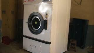 Barrier Washing Machine