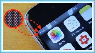 Эти лайфхаки для iPhone и iPad действительно улучшат твою жизу!