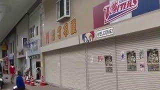 熊本地震その後(5/5)ー熊本の健軍商店街ピアクレスはまだシャッター街...