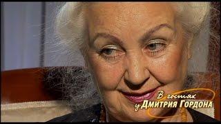 лидия Байрашевская интервью