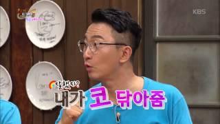 [Kbs world] 해피투게더3 - 주영훈·박명수, 유재석 아들 사윗감 쟁탈전 '폭소' . 20150903