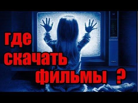 Фильмы запрещенные к показу в россии на больших экранах смотреть.