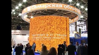 Самарская область активно участвует в Российской агропромышленной выставке