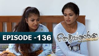 Hithuwakkaraya | Episode 136 | 09th April 2018 Thumbnail