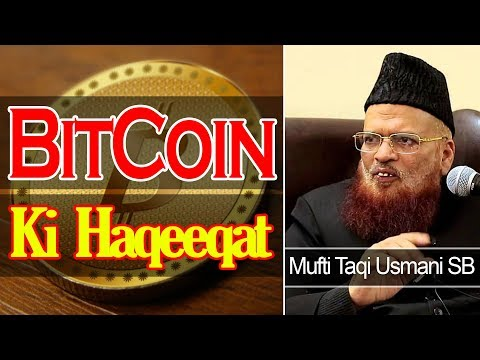Forex trading taqi usmani