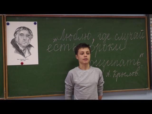 Изображение предпросмотра прочтения – ВладиславОбложко читает произведение «Осёл и Соловей» И.А.Крылова