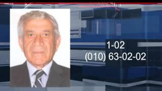 80-ամյա տղամարդը որոնվում է որպես անհետ կորած