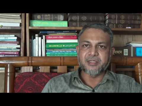 সমাজ ও রাষ্ট্র সম্পর্কে মজহারীয় ধারণার পর্যালোচনা
