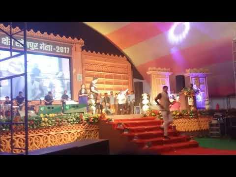 Kumar sanu live in sonpur mela udhghatan samaroh