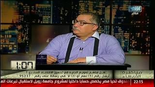 أحمد النجار: لم تصدر أى بيانات عن الإستثمارات المباشرة سواء بالسلب أو الإيجاب