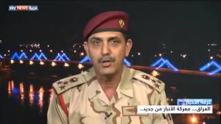 العراق.. معركة الأنبار من جديد