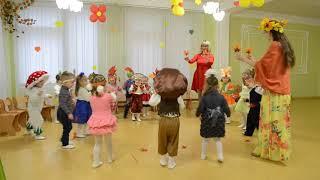 Веселый танец с листочками Праздник Осени в детском саду Младшая группа