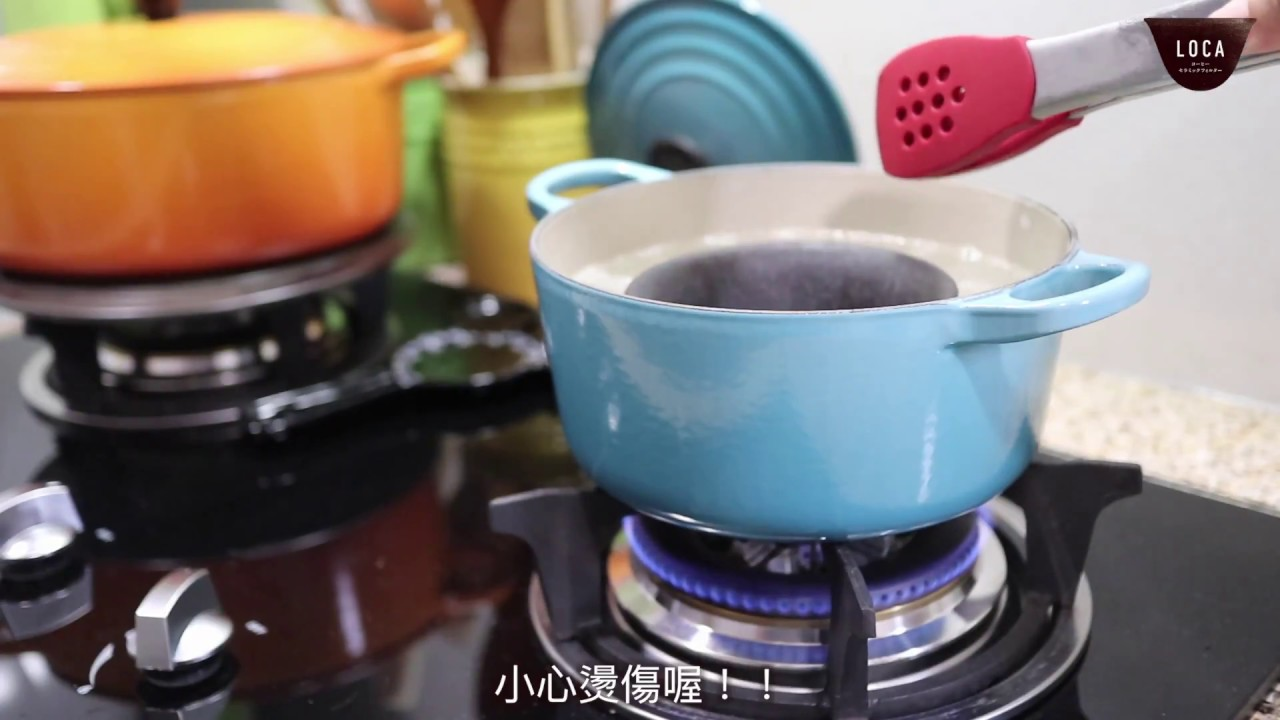 LOCA咖啡陶瓷濾杯保養教學 - YouTube