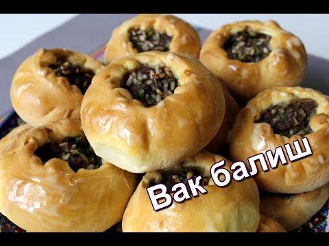 Балиш пирог с мясом zapisnayaknigkaru