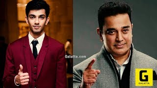 Anirudh Confirmed For Kamal Haasan's Indian 2 | Shankar | Thamarai