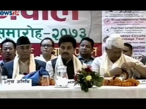GANTABYA NEPAL -NEWS 24