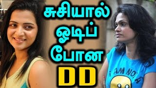 tv anchor dd has safeguarded her tweets   ச ச ய ல ஓட ப ப ன dd filmibeat tamil