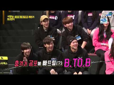 BTOB Dance Dumb Dumb