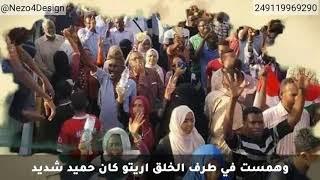 مدنيه حريه وسلام - احمد امين