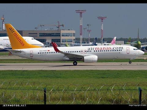 Аэропорт Жуковский. Посадка Boeing 737-82R (EX-37802). Авиакомпания AirManas.