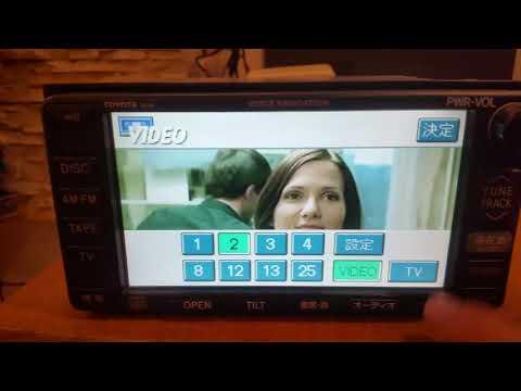 Toyota Voice Navigation 16028