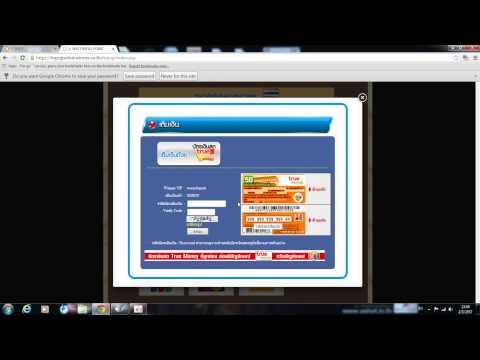 Xshot:วิธีการเติมเงินและรับของโปรโมชั่นหน้าเว็บ