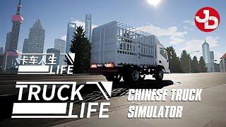 Truck Life | Chinese Truck Simulator | 1440p 60fps screenshot 4
