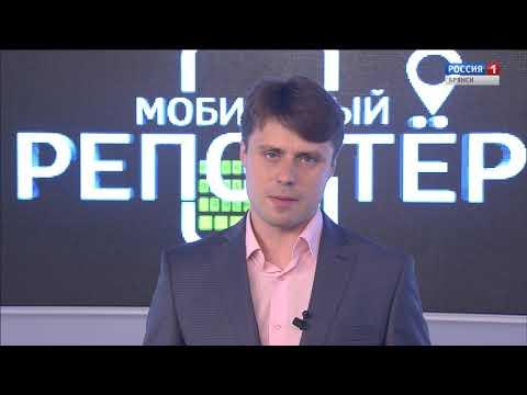 """""""Мобильный репортёр"""" (эфир 22.06.2019)"""