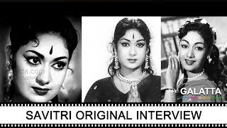 #ThrowbackThursday Mahanati Savitri ORIGINAL Interview | Keerthy Suresh Samantha | Dulquer