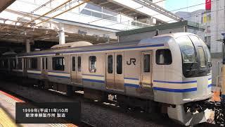 『長野配給中央線 経由 国鉄EF64形電気機関車(1032号機 +E217系(Y49編成)』