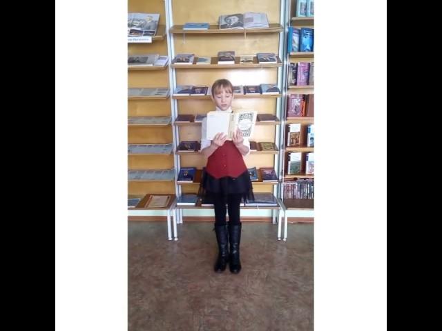 Изображение предпросмотра прочтения – СветланаПолупанова читает произведение «Альпы» Ф.И.Тютчева