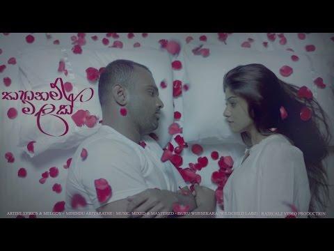 Thahanam Malak - Mihindu Ariyaratne (Official Music Video)