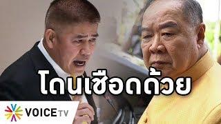 Overview - รัฐบาลระส่ำ เพื่อไทยลุยเชือดประวิตร-ธรรมนัส เฉลิมจวกยับเผด็จการจัญอัป ปล่อยให้อยู่ไม่ได้
