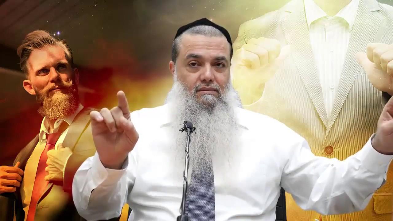 הרב יגאל כהן - אחים יקרים, מה זה בטחון עצמי?