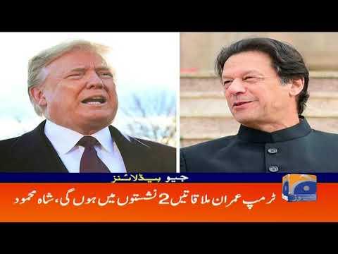 Geo Headlines  01 AM | Opposition Ne Aksariyat Sabit Kardi – Sherry Rehman | 20 July 2019