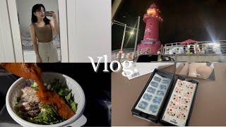 [Vlog]일상 브이로그/오이도 야간 드라이브/ 오이도…